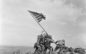 Presidential Message on the 75th Anniversary of the Battle of Iwo Jima